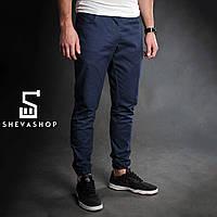 Стрейчевые штаны Feel&Fly Stretch, темно-синие