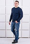 Мужской свитер Лаврентий / размерный ряд 48,50 / цвет синий, фото 3