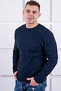 Мужской свитер Лаврентий / размерный ряд 48,50 / цвет синий, фото 5