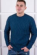 Мужской свитер Лаврентий / размерный ряд 48,50 / цвет бирюза, фото 4