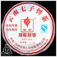 Чай Пуэр (Шу) Гу И Цзиндянь Байнянь Хуэйгань 2014 год