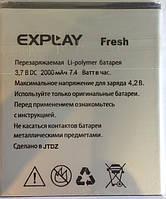 Аккумулятор для EXPLAY Fresh