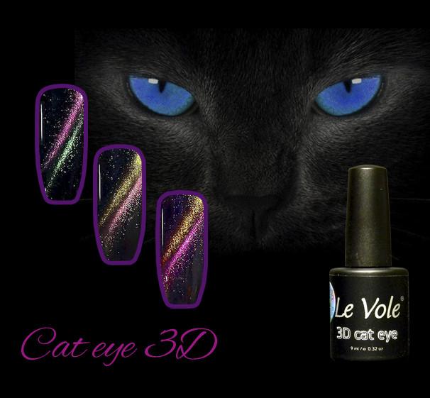 Гель лак кошачий глаз 7D
