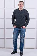 Мужской теплый свитер Василий / размерный ряд 46,48,50, фото 2