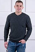 Мужской теплый свитер Василий / размерный ряд 46,48,50, фото 3