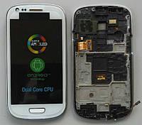 Дисплей + тачскрин + рамка для SAMSUNG i8190 Galaxy S3 mini White