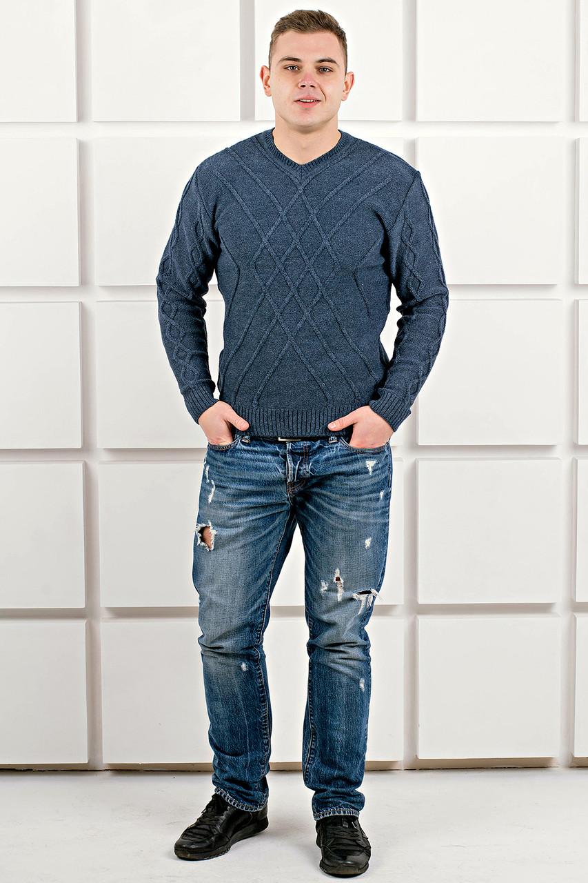 Мужской теплый свитер Василий / размерный ряд 46,48,50 / цвет синий