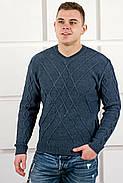 Мужской теплый свитер Василий / размерный ряд 46,48,50 / цвет синий, фото 2