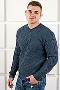 Мужской теплый свитер Василий / размерный ряд 46,48,50 / цвет синий, фото 3