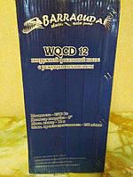 Фекальный насос Barracuda 12 ( с ножами)