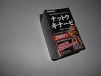 Наттокиназа (Япония) 60 капсул