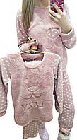 Пижамка для дома и сна