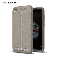 Чехол накладка силиконовый TPU Litchi Grain для Xiaomi Redmi 5A серый