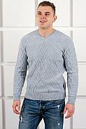 Мужской теплый свитер Василий / размерный ряд 46,48,50 / цвет серый, фото 4