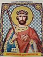 Набор для вышивки бисером ArtWork икона Святой Великий Царь Константин VIA 5027, фото 2