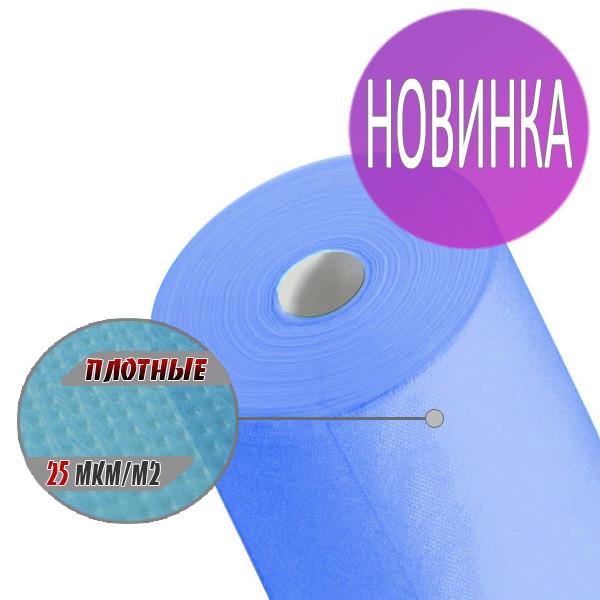 Одноразовые простыни в рулонах 0,6х100 м. плотные 25 мкм/м2, медицинские, для защиты поверхностей, голубые