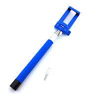 Монопод KjStar Z06-04 AUX 3,5mm Blue
