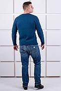 Мужской теплый свитер Василий / размерный ряд 48,50 / цвет бирюза, фото 2
