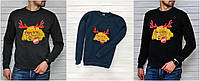 Мужская теплая кофта, свитшот, свитер Nike Yellow Dog 2018. НОВИНКА! Отличное качество!