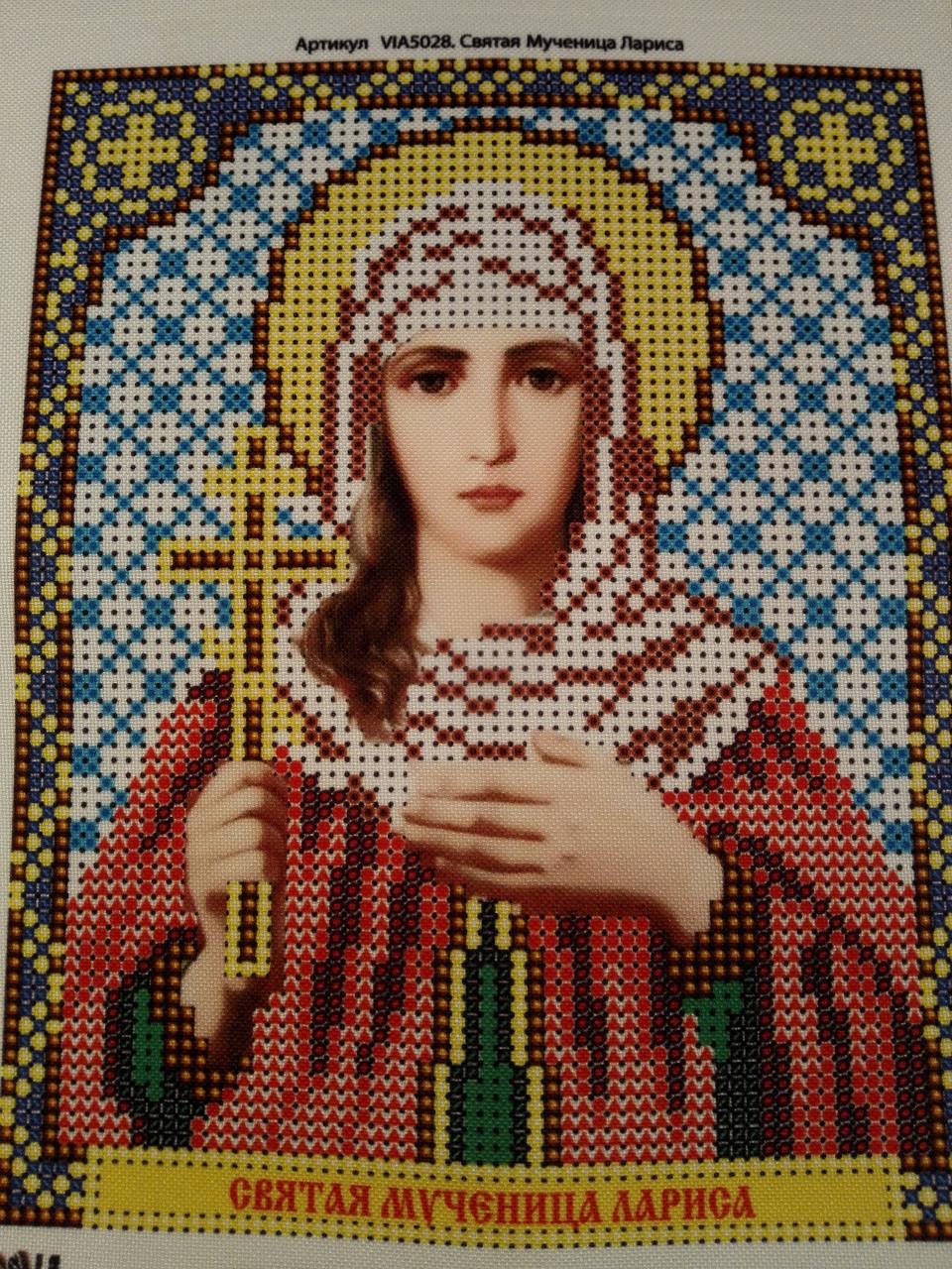 Набор для вышивки бисером икона Святая Мученица Лариса VIA 5028