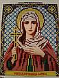 Набор для вышивки бисером ArtWork икона Святая Мученица Лариса VIA 5028, фото 2