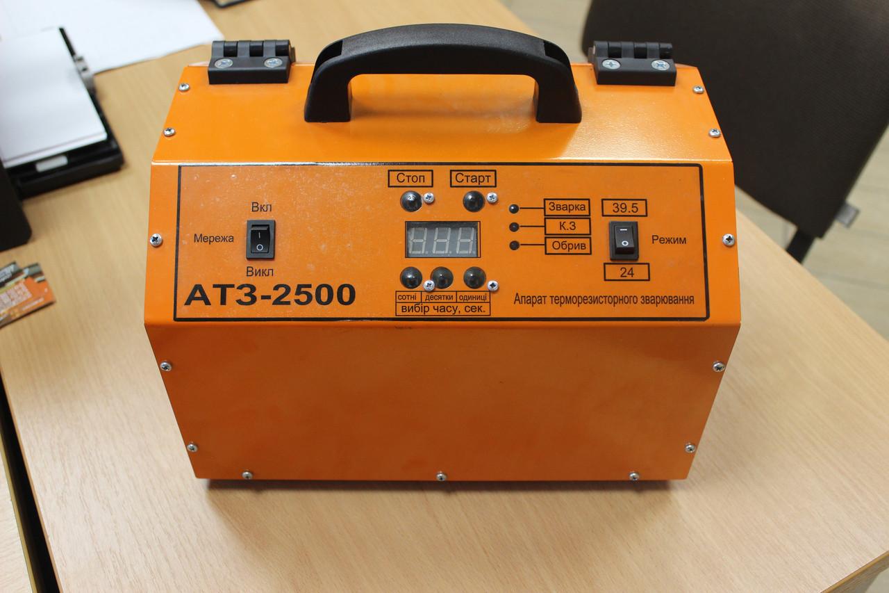 Апарат терморезисторной сварки  АТЗ-2500