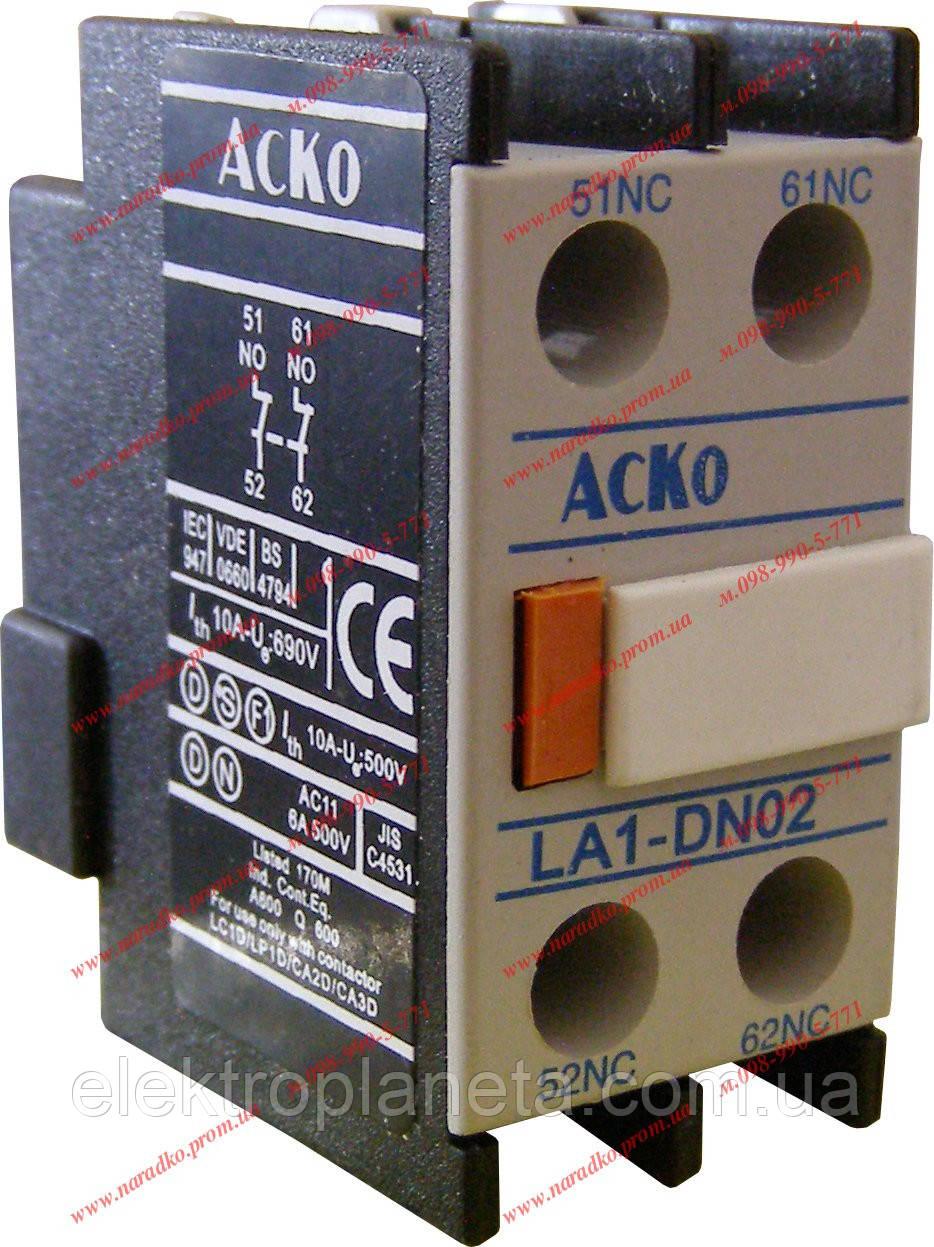 Дополнительный контакт для магнитного пускателя ДК-11 (LA1-DN11) - ФОП «НАРАДЬКО Б. Ю.» в Киевской области