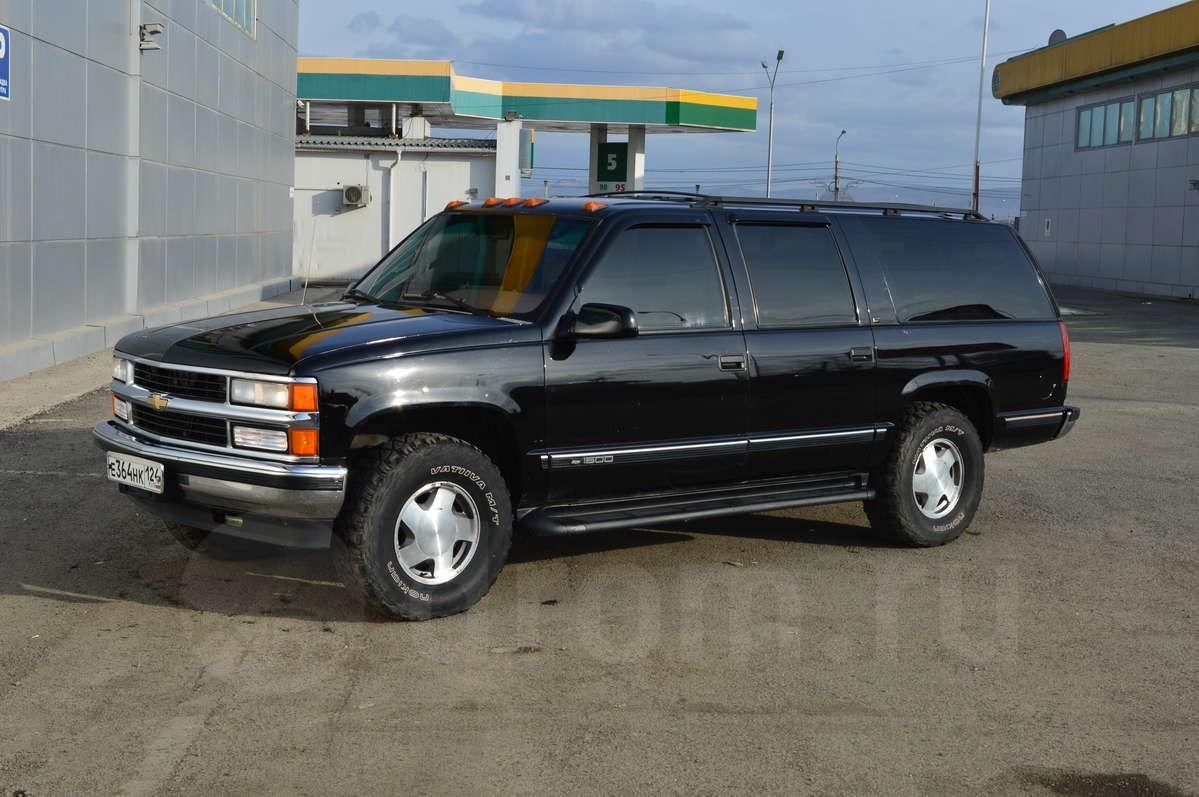 Лобовое стекло на Chevrolet Suburban (Внедорожник) (1992-1999)