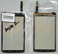 Сенсорный экран для HTC Desire Z/A7272