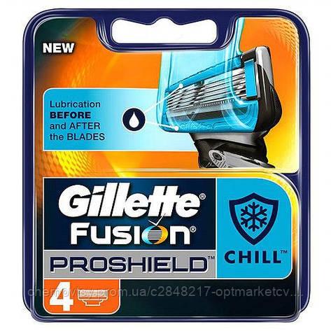 Сменные кассеты для мужской бритвы Gillette Fusion ProShield Chill 4 шт  , фото 2