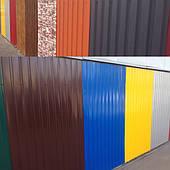 Профнастил стеновой (заборный)