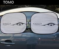 Защитные шторки в автомобиль Tomo 2шт.