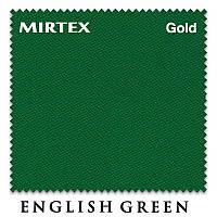 Сукно Mirtex Gold (English Green)