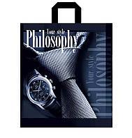 """Пакет с петлевой ручкой """"Philosophy"""" 40х43см."""