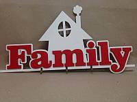 Ключница Family, фото 1