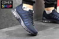 Мужские кроссовки Nike Air Max, темно-синие, материал - плотная сетка, подошва - пенка