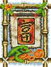 Иероглиф Богатство (помогает обрести финансовое благополучие.)