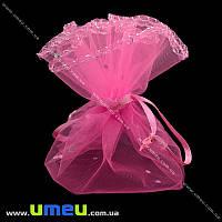 Подарочный мешочек из органзы, 8-10 см, Малиновый, 1 шт. (UPK-009792)