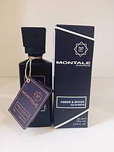 Парфумированная вода унисекс Montale Amber & Spices(монтале эмбер энд спайсес) 60 мл