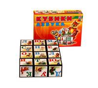 Игрушка кубики азбука