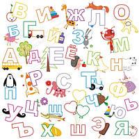 """Наклейка -раскраска многоразовая """"Веселые буквы"""""""