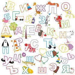 """Наклейка - розмальовка багаторазова """"Веселі літери"""""""