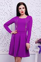 Нарядное  платье декорированное молниями  ( 4 цвета )