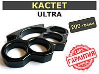 "Кастет ""ULTRA"" (калёная сталь)"