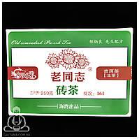 """Чай Пуэр (Шен) Хайвань  Лао Тун Чжи """"9968"""""""