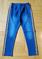 Лосины для девочек под джинс оптом, F&D, 4-12 лет, № 9669, фото 1