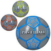 Мяч футбольный EV 3295  размер5, ПВХ, 300-320г, неон,3цвета, в кульке,