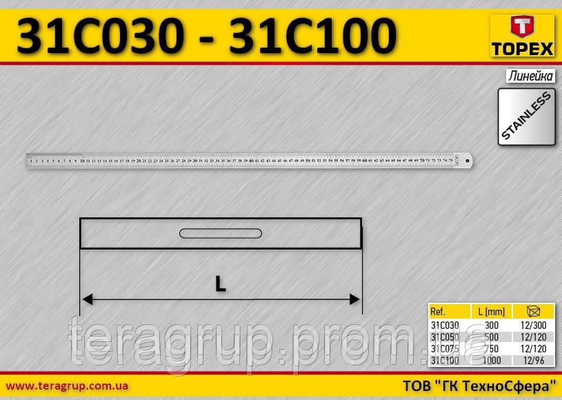 Линейка нержавеющая сталь, L-1000мм.,  TOPEX  31C100, фото 1