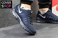 Мужские кроссовки Nike Air Max, темно-синие с белым, материал - плотная сетка, подошва - пенка