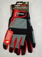 Удобные перчатки для активного отдыха, спорта, туризма с сенсором для смартфона   размер L